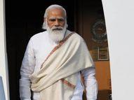 कोलकाता पहुंचे PM की फोटो को 21 घंटे में 11 लाख से ज्यादा लाइक मिले, 15 हजार बार शेयर भी हुई|देश,National - Dainik Bhaskar