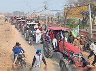 चौधरीवास, बाडो पट्टी औार रामायण टोल प्लाजा पर किसानों का धरना जारी रहा|हिसार,Hisar - Dainik Bhaskar