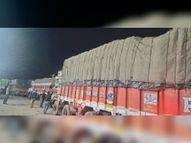 लुटेरों ने रात में दो ट्रक में कटिंग की, कपड़े की गठान नीचे फेंकी और ड्राइवर पर हमला कर हो गए फरार शाजापुर (उज्जैन),Shajapur (Ujjain) - Dainik Bhaskar