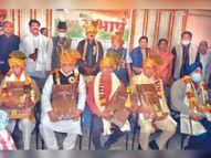 विभिन्न क्षेत्रों में सराहनीय योगदान देने वाली पांच विभूतियां नेताजी सुभाष अलंकरण से सम्मानित|इंदौर,Indore - Dainik Bhaskar