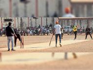 5 विकेट से जीती कुरवाई टीम क्वार्टर फाइनल में|अशोकनगर,Ashoknagar - Dainik Bhaskar