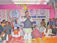 76 साल में भाजपा एक बार खुद व एक बार समर्थित चेयरमैन बना पाई, इस बार निर्दलीयों के सहारे अध्यक्ष बनाने में जुटी सीकर,Sikar - Dainik Bhaskar