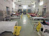 एमजी हाॅस्पिटल में घटे मरीज, एक और वार्ड किया बंद, वैक्सीनेशन के साथ ही काेराेना के मरीज भी कम|भीलवाड़ा,Bhilwara - Dainik Bhaskar