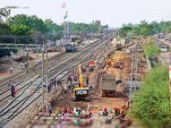 अब क्रॉसिंग के लिए ट्रेनों को रोकने की जरूरत नहीं, ट्रैक पर 130 किमी की गति से दौड़ेंगी ट्रेनें|अशोकनगर,Ashoknagar - Dainik Bhaskar