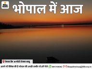 राष्ट्रीय बालिका दिवस पर मुख्यमंत्री लाड़ली लक्ष्मियों को छात्रवृत्ति देंगे, आज फिल्म स्टार सोनू सूद शहर में, कब-क्या होगा, यहां पढ़ें|भोपाल,Bhopal - Dainik Bhaskar