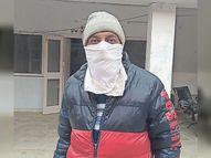 सरकारी लेक्चरर हूं; भागूंगा कहां- आपकी नौकरी लगवा दूंगा, ऐसा कहकर 30 लोगों से ठगे 90 लाख|फिरोजपुर,Firozpur - Dainik Bhaskar