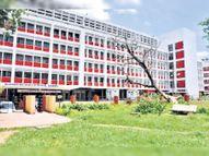 103 डॉक्टरों ने प्राइवेट प्रैक्टिस नहीं की,12.83 करोड़ एनपीए देगा रिम्स; वर्ष 2012 से 2014 तक की सूची जारी की|रांची,Ranchi - Dainik Bhaskar