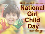 लड़काें की तुलना में लड़कियाें की अपहरण दर 11 गुना ज्यादा, 1 साल में 138 बालिकाएं अपहृत, 116 काे ढूंढ़ा|उदयपुर,Udaipur - Dainik Bhaskar