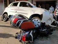 कुत्ते को बचाने के चक्कर में कार ने स्कूटर-बाइक में मारी टक्कर; हादसे में एक घायल|इंदौर,Indore - Dainik Bhaskar