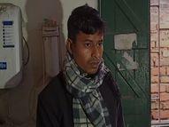 कटिहार में परीक्षा केंद्र से मोबाइल पर दोस्त को भेजी प्रश्नपत्र की तस्वीर, कुछ सवालों के जवाब भी उसके पास आ गए थे, अभ्यर्थी गिरफ्तार|पटना,Patna - Dainik Bhaskar