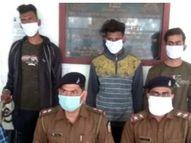 मोबाइल छिनतई मामले में तीन गए जेल, 23 जनवरी को लोगों ने पकड़ की थी पिटाई|जमशेदपुर,Jamshedpur - Dainik Bhaskar