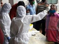 पिछले 24 घंटे में रांची में मिले 55 संक्रमित मरीज, 105 ठीक हुए; एक की मौत|रांची,Ranchi - Dainik Bhaskar