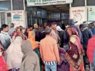 पीड़ित पिता का आरोप, स्टाफ हाथ सेंकता रहा, आधे घंटे देरी से मिला इलाज, बच्चे की मौत|भरतपुर,Bharatpur - Dainik Bhaskar