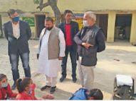 खेमरा कलां स्कूल में बिना मास्क मिले छात्र और शिक्षक, राज्यमंत्री ने लगाई डांट|भरतपुर,Bharatpur - Dainik Bhaskar