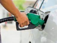 93.10 रुपए तक पहुंची पेट्रोल की कीमतें, डीजल 28 पैसे और पेट्रोल की कीमतों में 27 पैसे प्रति लीटर तक बढ़ोत्तरी|डीग,Deeg - Dainik Bhaskar
