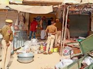 व्यापारियों पर हमला कर दुकानों में तोड़फोड़, कुछ ही दूरी पर थाना, एक घंटे बाद पहुंची पुलिस, भूखंड कुर्क बाड़मेर,Barmer - Dainik Bhaskar