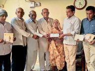 अयोध्या राममंदिर निर्माण में 92 साल की बुजुर्ग महिला ने दिया 21 हजार व 65 वर्षीय ने 31 हजार रु. का चेक|खरगोन,Khargone - Dainik Bhaskar