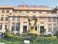 कोरोना का खौफ कम, अब डराने लगी दूसरी बीमारियां, नए साल में जनरल ओपीडी में 12 दिन 5 हजार से ज्यादा मरीज|जयपुर,Jaipur - Dainik Bhaskar