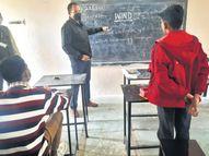 कलेक्टर : मेहनत से पढ़ाई कराे, कलेक्टर बन सकते हाे, स्टूडेंट्स ने पूछा- आप कलेक्टर कैसे बने, हमें कैसे पढ़ना हाेगा?|जयपुर,Jaipur - Dainik Bhaskar