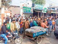 बिजली-पानी की किल्लत को लेकर महिलाओं ने लगाया जाम|गुड़गांव,Gurgaon - Dainik Bhaskar