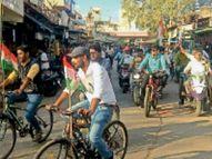 बढ़ती महंगाई के विरोध में युवक कांग्रेस ने साइकिल रैली निकाली|खंडवा,Khandwa - Dainik Bhaskar