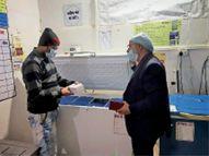 तहसील स्तर पर लगेगी वैक्सीन, कर्मचारी आईडी दिखाकर भी करा पाएंगे पंजीयन|खरगोन,Khargone - Dainik Bhaskar