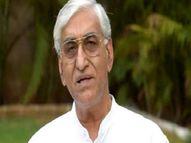 कोरोना से बचाव के लिए रायपुर आई कोवैक्सीन को लेकर स्वास्थ्य मंत्री टीएस सिंहदेव ने कहा- नहीं लगाना चाहिए|रायपुर,Raipur - Dainik Bhaskar
