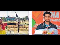 टाेक्याे ओलिंपिक 2021 के नेशनल कैंप के लिए उमरा की तीरंदाज संगीता का चयन|हिसार,Hisar - Dainik Bhaskar