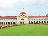 हाईकोर्ट के चीफ जस्टिस के कोर्ट रूम में कल तालाबंदी करेंगे वकील|पटना,Patna - Dainik Bhaskar