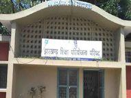 राज्य में पहली बार सरकारी स्कूलों में नियुक्त होंगे क्लर्क, ग्रेड- 3 संवर्ग की रिक्तियों की सूचना 30 जनवरी तक मांगी|रांची,Ranchi - Dainik Bhaskar