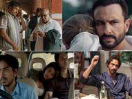 पंकज त्रिपाठी से लेकर सैफ अली खान तक, जनवरी में इन बॉलीवुड स्टार्स ने मचाया ओटीटी प्लेटफॉर्म पर धमाल|बॉलीवुड,Bollywood - Dainik Bhaskar