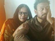 सुतापा सिकदर ने अपने जन्मदिन पर पति इरफान खान को किया याद, सोशल मीडिया पर थ्रोबैक फोटो के साथ पोस्ट किया इमोशनल नोट|बॉलीवुड,Bollywood - Dainik Bhaskar