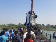पुल की रेलिंग तोड़ गंभीर नदी में गिरी कार, दो लोगों के शव मिले, एक को खोजने में जुटी टीम|उज्जैन,Ujjain - Dainik Bhaskar