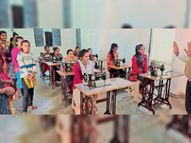 सिलाई सेंटर शुरू, रोजगार की बढ़ीं संभावनाएं|विदिशा,Vidisha - Dainik Bhaskar