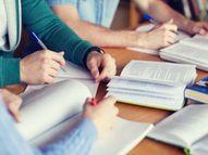 प्रतियोगी परीक्षाओं की तैयारी कर रहे स्टूडेंट्स को मुफ्त कोचिंग देगी उत्तर प्रदेश सरकार, ऑनलाइन और ऑफलाइन दोनों मोड होंगी क्लासेस|करिअर,Career - Dainik Bhaskar