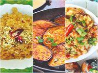 देश के अलग-अलग राज्यों के व्यंजन बनाएं, स्वाद का जश्न मनाएं|मधुरिमा,Madhurima - Dainik Bhaskar