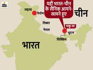 चीन के 20 सैनिक घायल, 4 भारतीय जवान भी जख्मी; चीन ने घुसपैठ की कोशिश की थी|देश,National - Dainik Bhaskar