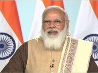 वीडियो कॉन्फ्रेंसिंग के जरिए PM मोदी ने राष्ट्रीय बाल शक्ति पुरस्कार दिए, विजेताओं से बात की|देश,National - Dainik Bhaskar