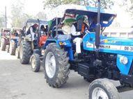 कुछ किसान नेताओं ने कहा- पुलिस का दिया रूट मंजूर नहीं; यह किसानों के साथ धोखा होगा, हम रिंग रोड पर ही परेड करेंगे|देश,National - Dainik Bhaskar