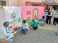 झांकी में शिक्षा, पानी, खेती के साथ कोरोना व वैक्सीन का भी संदेश|राजगढ़ (भोपाल),Rajgarh (Bhopal) - Dainik Bhaskar