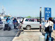 ड्राॅप एंड गो का चार्ज अब खत्म, आधा घंटे पार्किंग के 20 रुपए लगेंगे|भोपाल,Bhopal - Dainik Bhaskar