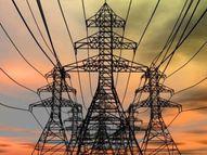 कोलार की तीन लाख आबादी को तीन सब स्टेशनाें से मिलेगी बिजली|भोपाल,Bhopal - Dainik Bhaskar
