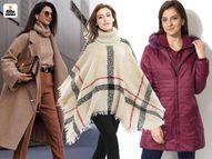 तेज ठंड से बचने के लिए स्वेटर के साथ करें लॉन्ग कोट की पेयरिंग, जैकेट या पोंचू के साथ इसे पहन कर मेंटेन करें अपना स्टाइल|लाइफस्टाइल,Lifestyle - Dainik Bhaskar