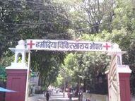 निर्माणाधीन बिल्डिंग से गिरी लोहे की रॉड, बाल-बाल बचीं दो नर्स|भोपाल,Bhopal - Dainik Bhaskar
