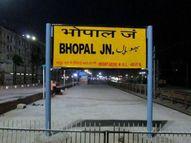 भोपाल स्टेशन पर युवक के पास मिला विस्फोटक, मामले की जांच में जुटी पुलिस|भोपाल,Bhopal - Dainik Bhaskar