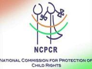 राष्ट्रीय बाल आयोग की टीम 27 को आएगी भोपाल|भोपाल,Bhopal - Dainik Bhaskar