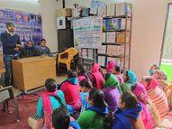 एग्रीकल्चर इंश्योरेंस कंपनी ऑफ इंडिया द्वारा फसल बीमा जागरूकता हेतु कार्यशाला का आयोजन|बिजनेस,Business - Dainik Bhaskar