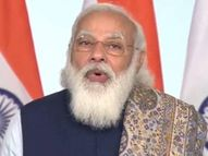 दावोस एजेंडा समिट को संबोधित करेंगे PM; दुनियाभर के 400 से ज्यादा टॉप इंडस्ट्री लीडर्स भी शामिल होंगे|देश,National - Dainik Bhaskar