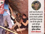 दिल्ली पुलिस कमिश्नर बोले- किसान नेताओं ने वादा तोड़ा, भड़काऊ भाषण दिए; हिंसा करने वालों को बख्शेंगे नहीं|देश,National - Dainik Bhaskar