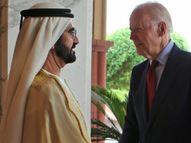 बाइडेन ने UAE को F-35 फाइटर जेट्स बेचने पर रोक लगाई, सऊदी अरब से आर्म्स डील भी रिव्यू की जाएगी|विदेश,International - Dainik Bhaskar